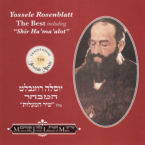 Yossele Rosenblatt - The Best (2009)