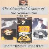 Rabbi Abraham Ben-Haim - Yom Kippur (2018)