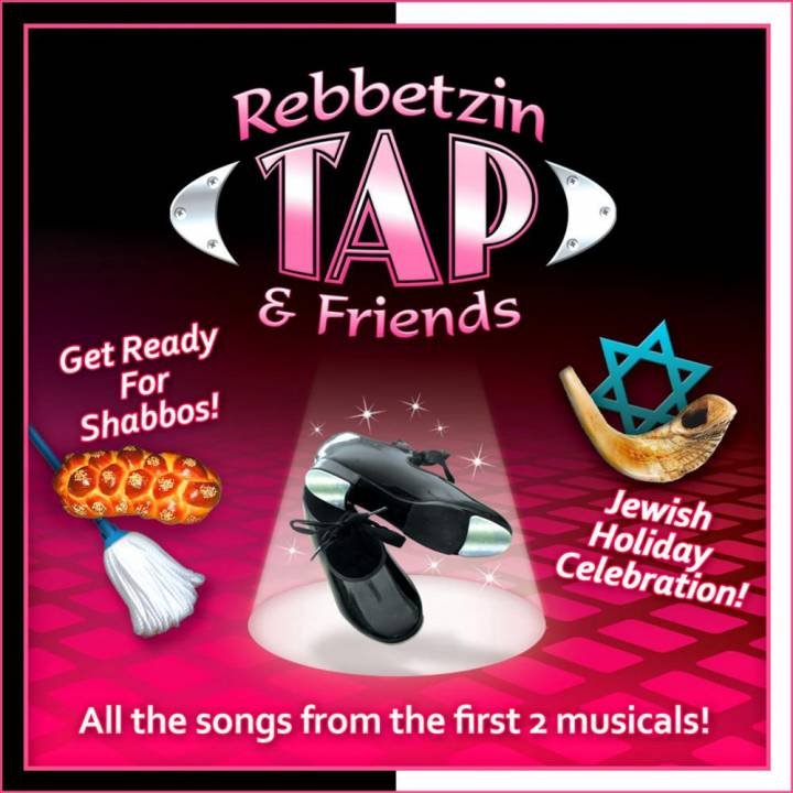 Rebbetzin Tap - Shabbos & Holiday Collection (2011)