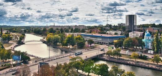 Квартиры в Кировограде