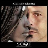 Gil Ron Shama - Soof (2016)
