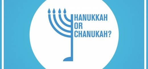David & The High Spirit - Hanukkah or Chanukah? Music for the Festival of Lights (2014)