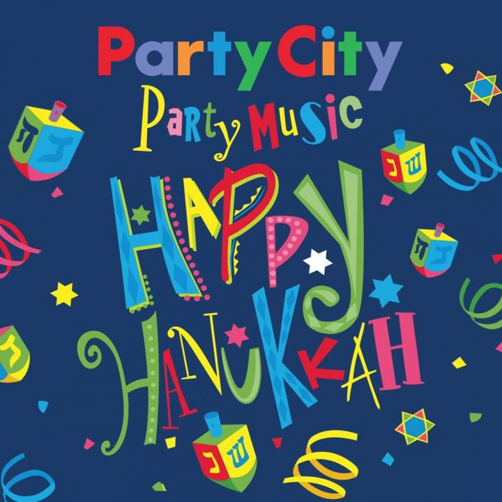 Party City - Happy Hanukkah Party Music (2014)