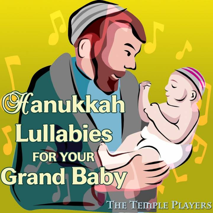 The Temple Players - Hanukkah Lullabies For Your Grand Baby (2008)