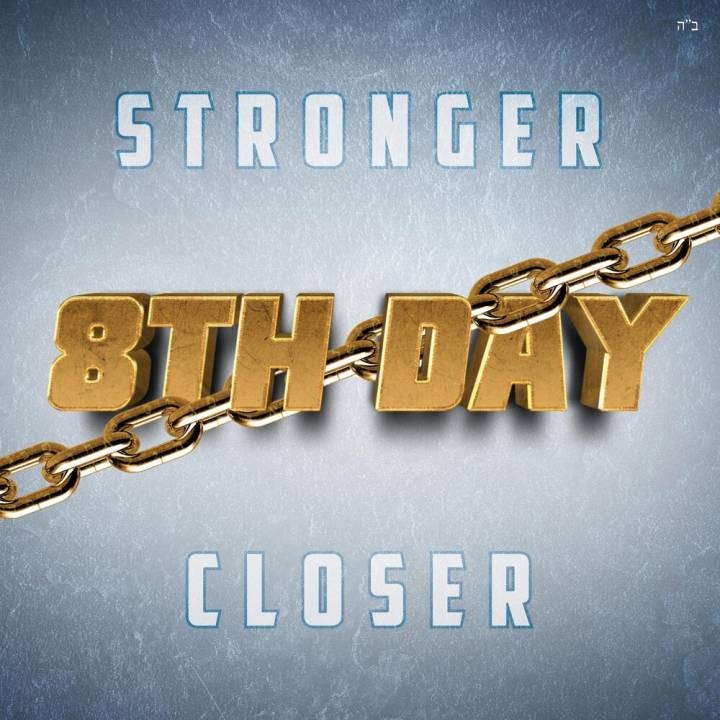 8th Day - Stronger Closer (2018)