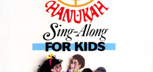 Brentwood Kids - Hanukah Sing-Along for Kids (2017)