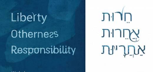 Etty BenZaken, Eitan Steinberg, Modalius Ensemble - Liberty Otherness Responsibility (2018)