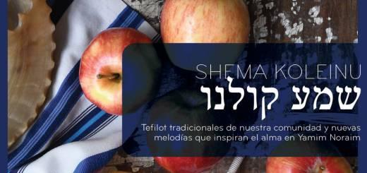 Comunidad Bet El de Mexico - Shema Koleinu (2018)