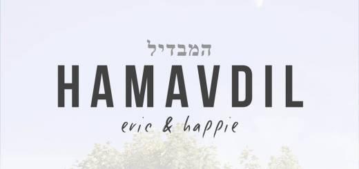 Eric & Happie - Hamavdil (2018)