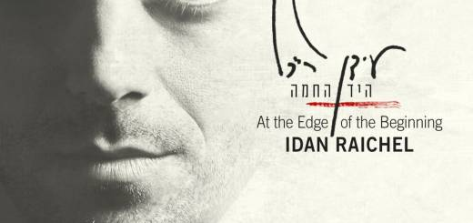 Idan Raichel - At the Edge of the Beginning (2016)