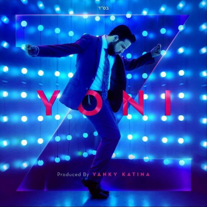 Yoni Z - Yoni Z (2018)