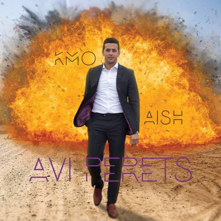 Avi Perets - Kmo Aish (2017)