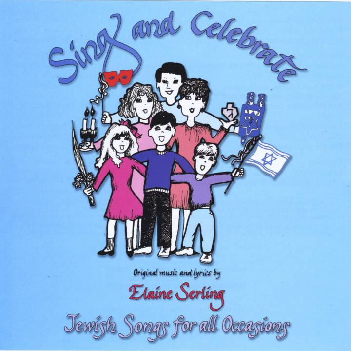 Elaine Serling - Sing and Celebrate (1989)