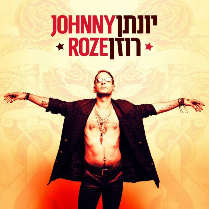 Yonatan Rozen - Johnny Roze (2018)