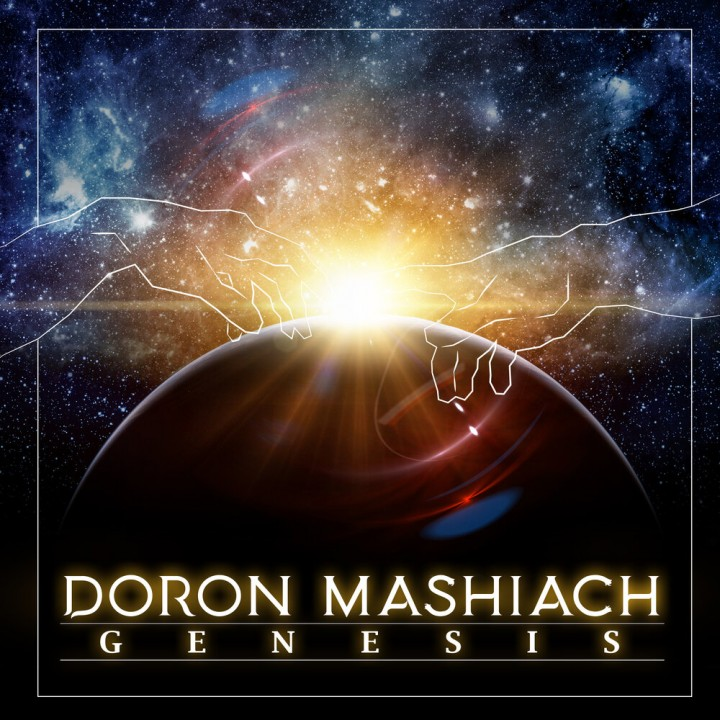Doron Mashiach - Genesis (2019)