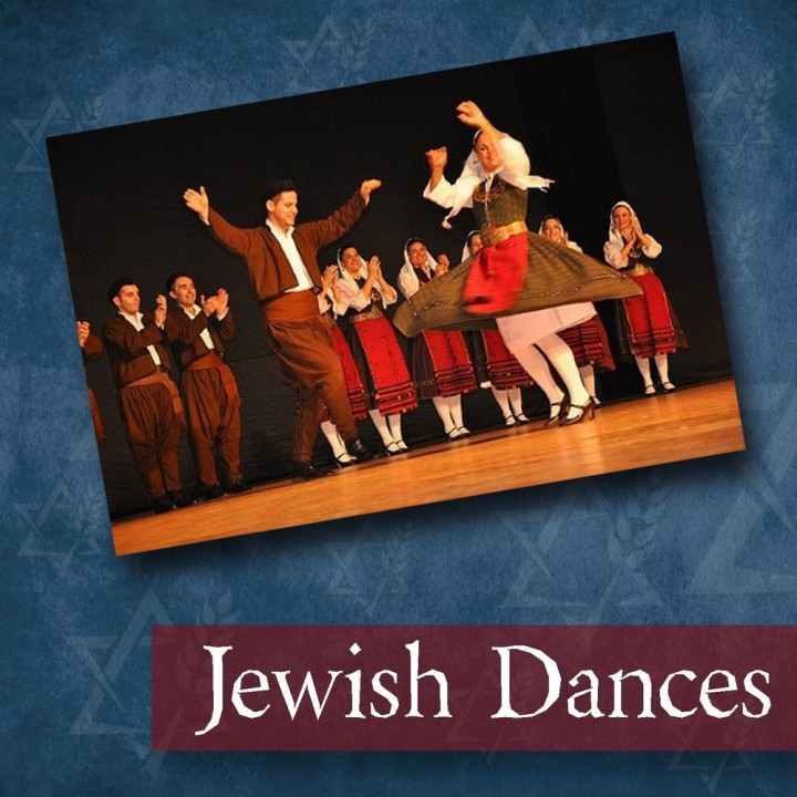 Harry Ringler - Jewish Dances (2016)