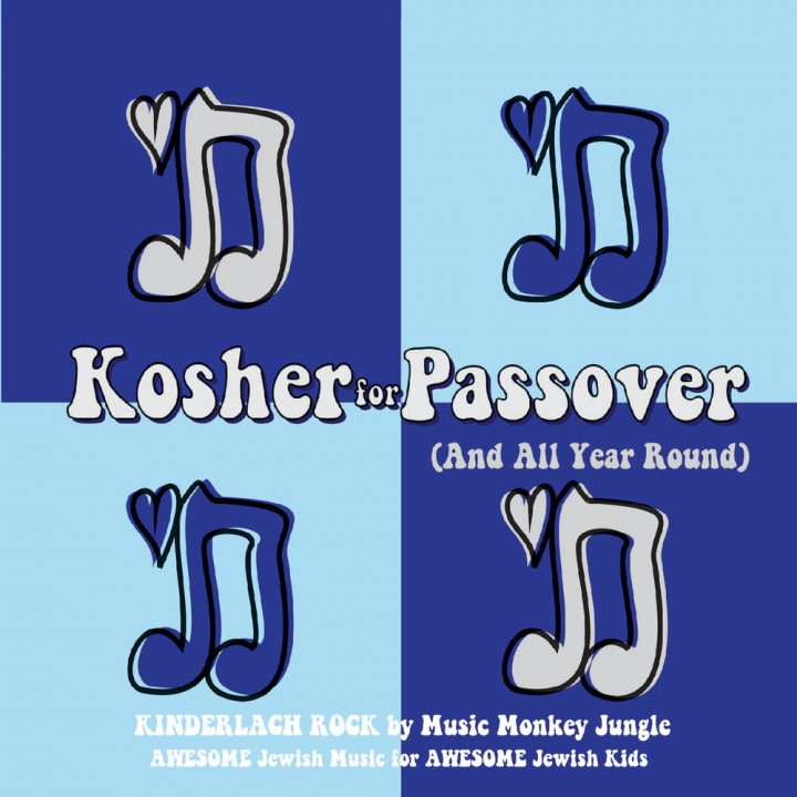 Music Monkey Jungle - Kinderlach Rock Kosher for Passover (And All Year 'round) (2019)