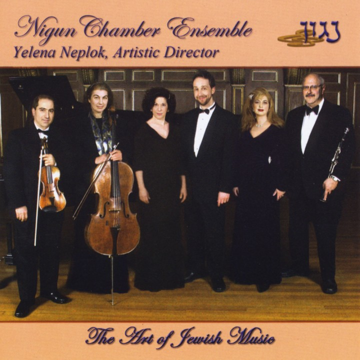 Nigun Chamber Ensemble - The Art of Jewish Music (2014)
