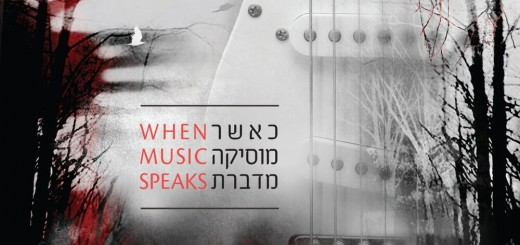 When Music Speaks: Music by Boaz Ben-Moshe (2019)