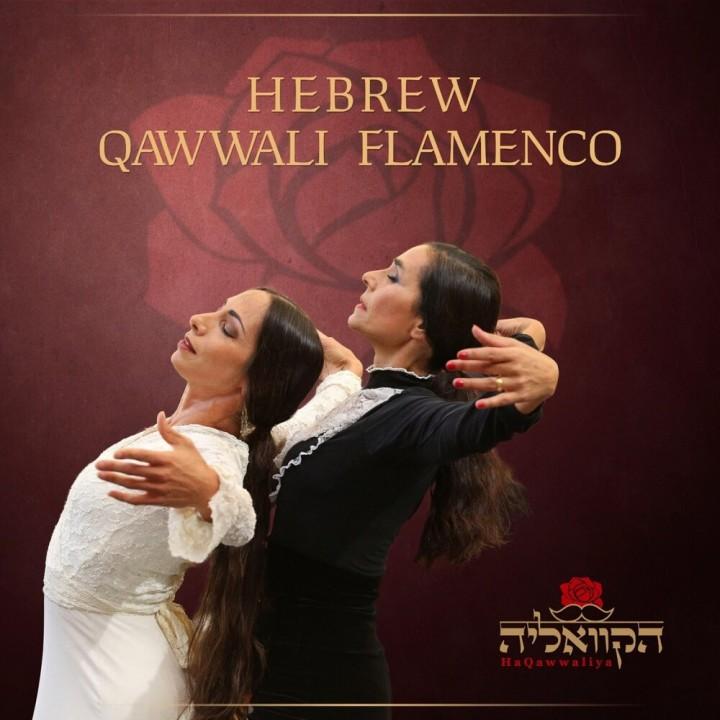 Yaron Peer - Qawwali Flamenco (2019)