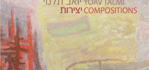 Yoav Talmi - Compositions (2019)