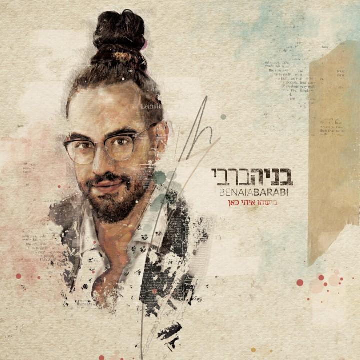 Benaia Barabi - Mishehi Iti Kan (2019)