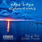 B'psanter - Pischi Li Pischa K'chiduda D'machta (2019)