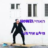 Howzi - Gulash Urbani (2019)