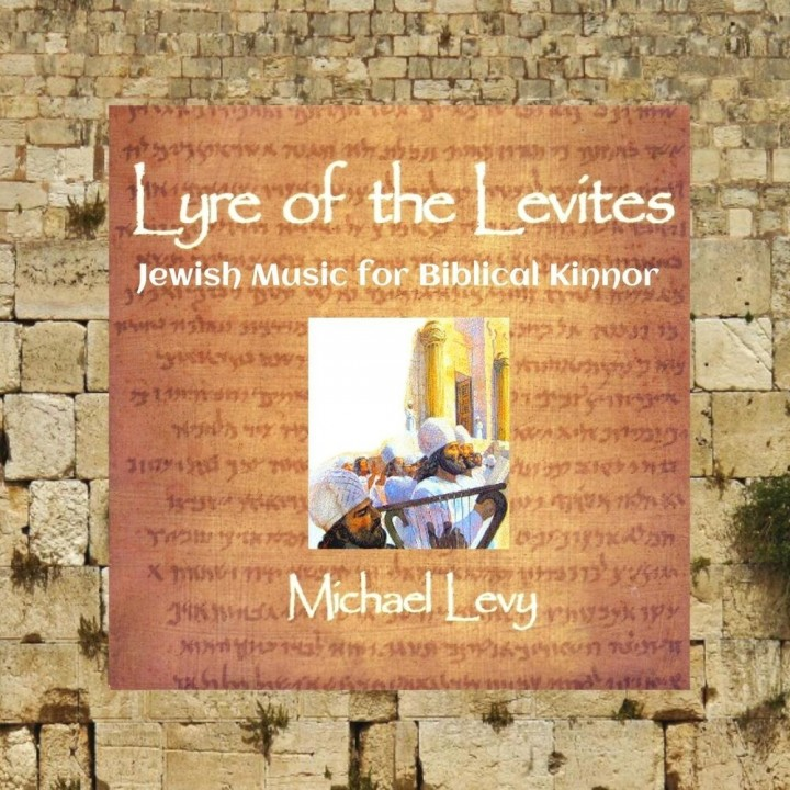 Michael Levy - Lyre of the Levites: Jewish Music for Biblical Kinnor (2019)