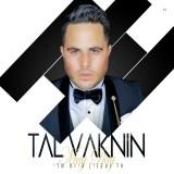 Tal Vaknin - Hayom Sheli (2019)