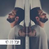 Yuval De Levy - Yuval De Levy (2019)