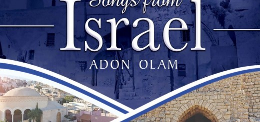 Adon Olam: Songs From Israel (2017)
