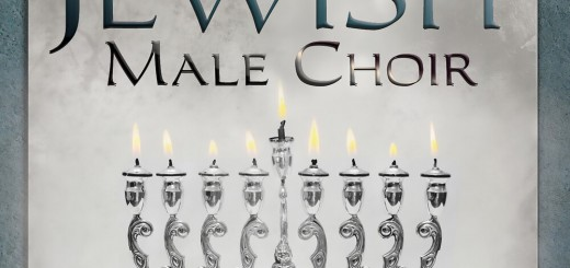 Best of the London Jewish Male Choir (2018)