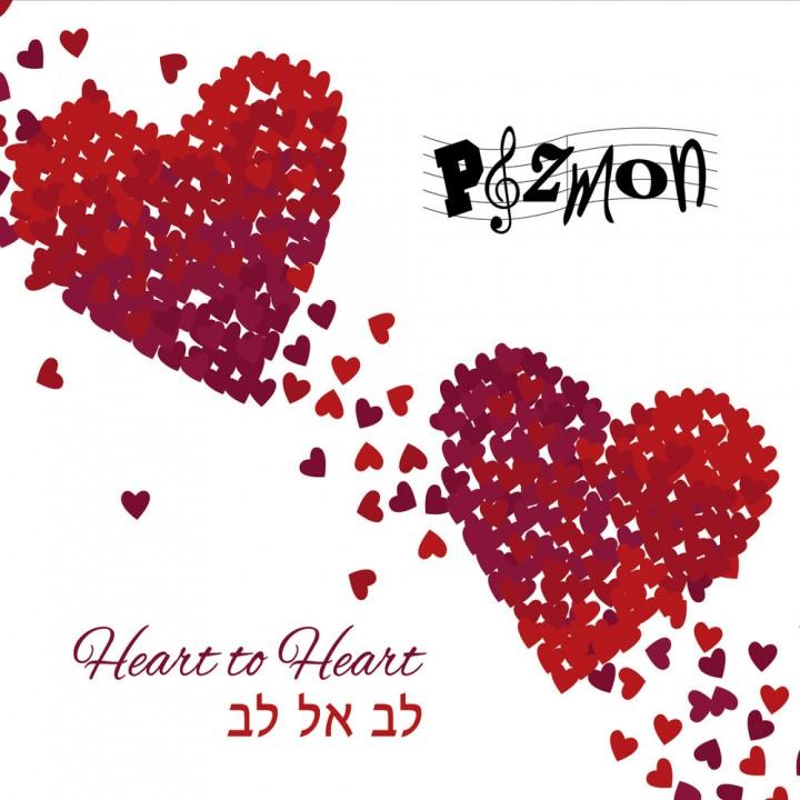 Pizmon - Heart to Heart (2015)