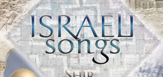 Shir - Israeli Songs (2018)