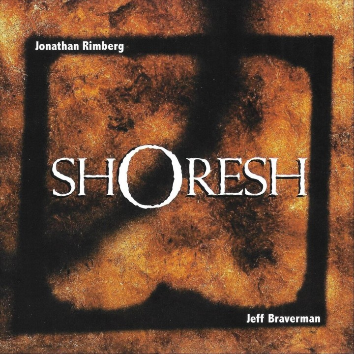 Jeff Braverman and Jonathan Rimberg - Shoresh (2019)