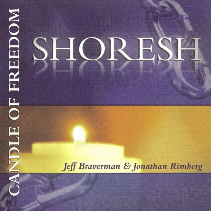 Jeff Braverman and Jonathan Rimberg - Shoresh: Candle Of Freedom (2019)