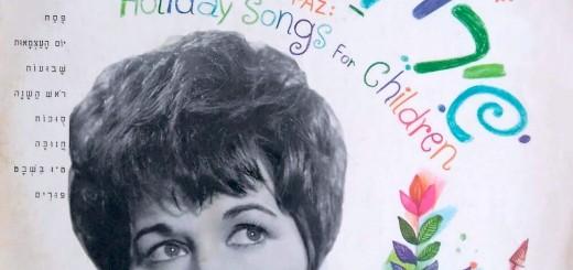 Osnat Paz - Shirei Hag (1967)