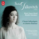 Sofia Falkovitch - Chants Hébraïques et chants d'amour (2017)