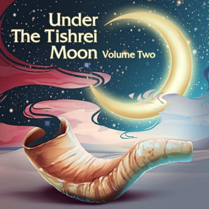 The Fall Line - Under the Tishrei Moon, Vol. Two (2019)