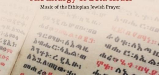 The Hebrew University of Jerusalem - The Liturgy of Beta Israel: Music of the Ethiopian Jewish Prayer (2018)
