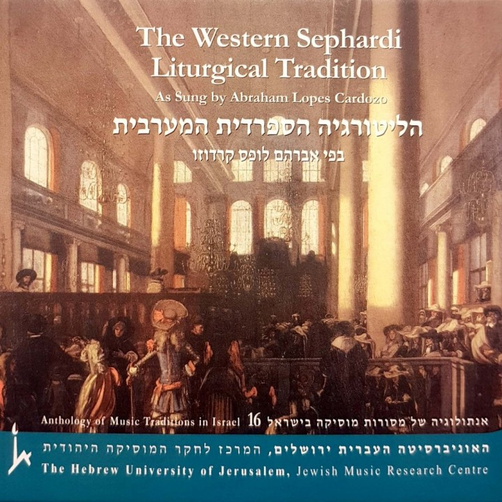 The Hebrew University of Jerusalem - The Western Sephardi Liturgical Tradition (2018)