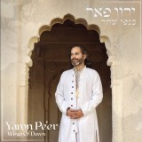 Yaron Peer - Wings Of Dawn (2019)