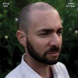 Yiftach Shapira - Olam Ha'hay (2019)