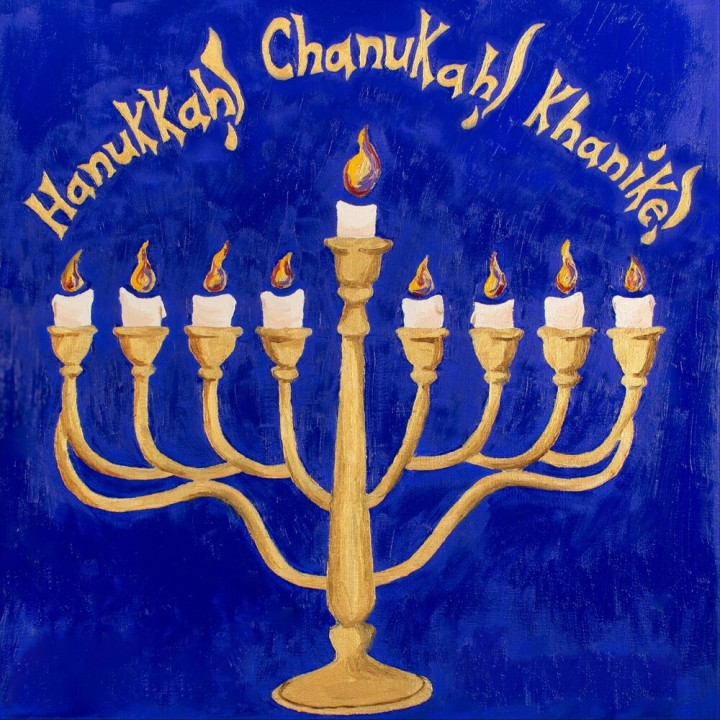 Animal Farm - Hanukkah! Chanukah! Khanike! (2018)