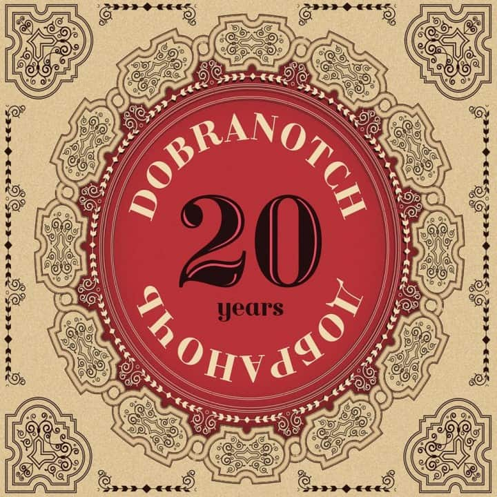 Dobranotch - 20 Years (2018)
