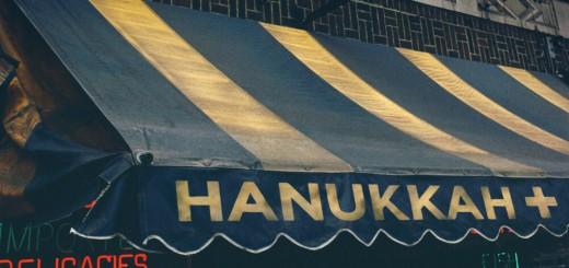 Hanukkah+ (2019)