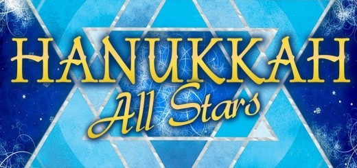 Hanukkah All Stars - Hanukkah Holiday (2012)