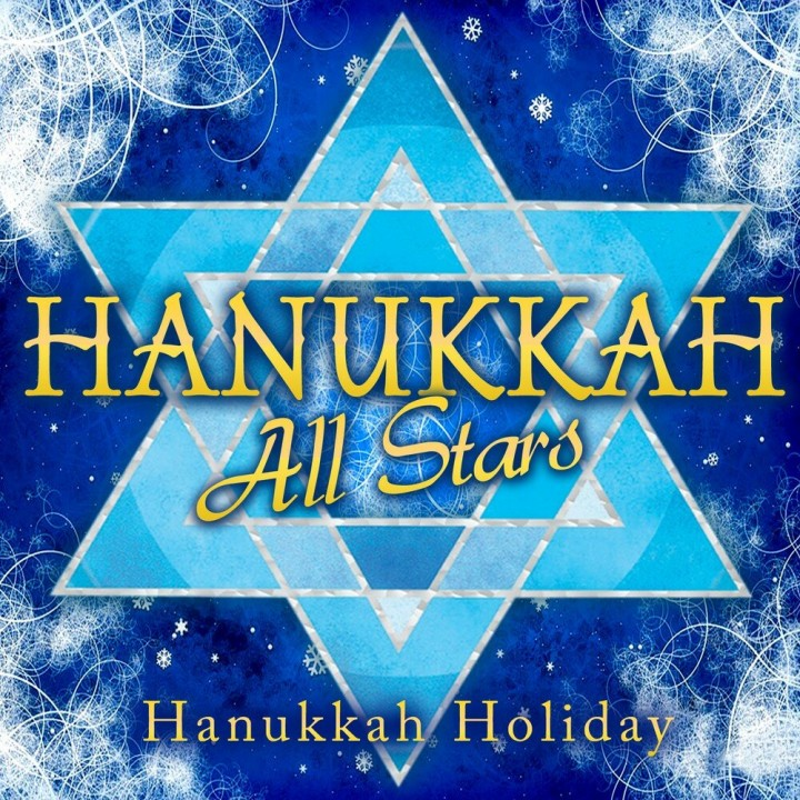 Hanukkah All Stars - Hanukkah Holiday (2012)