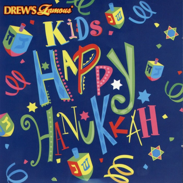 The Hit Crew - Kids Happy Hanukah (2008)